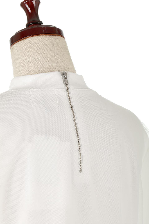 Slit-In-ShoulderFauxLayeredTop肩スリット・チュールレイヤードTシャツ大人カジュアルに最適な海外ファッションのothers(その他インポートアイテム)のトップスやカットソー。チュール×スリットを施した今年らしいトップス。肌触りの良いTシャツに透け感がありシワになりにくいチュール素材をレイヤード。/main-12