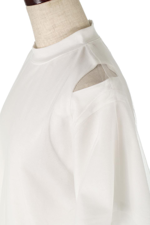 Slit-In-ShoulderFauxLayeredTop肩スリット・チュールレイヤードTシャツ大人カジュアルに最適な海外ファッションのothers(その他インポートアイテム)のトップスやカットソー。チュール×スリットを施した今年らしいトップス。肌触りの良いTシャツに透け感がありシワになりにくいチュール素材をレイヤード。/main-13