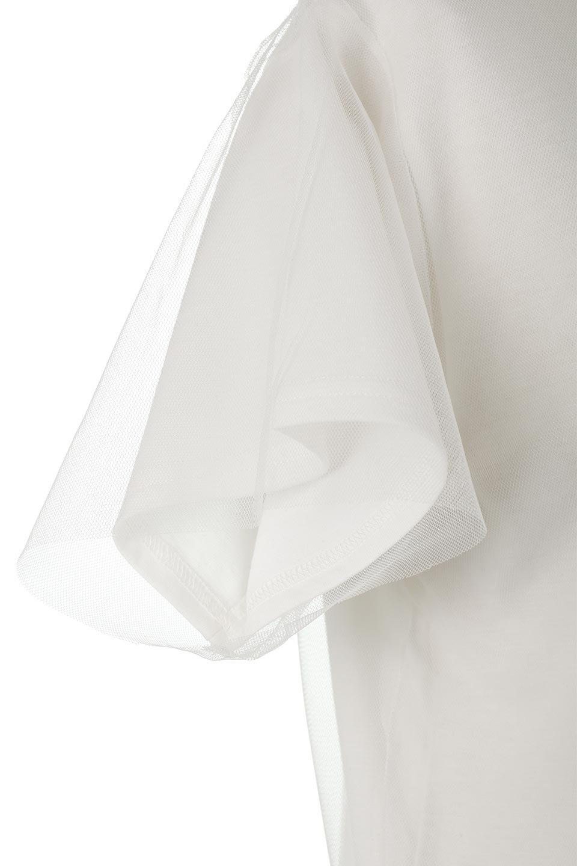 Slit-In-ShoulderFauxLayeredTop肩スリット・チュールレイヤードTシャツ大人カジュアルに最適な海外ファッションのothers(その他インポートアイテム)のトップスやカットソー。チュール×スリットを施した今年らしいトップス。肌触りの良いTシャツに透け感がありシワになりにくいチュール素材をレイヤード。/main-15