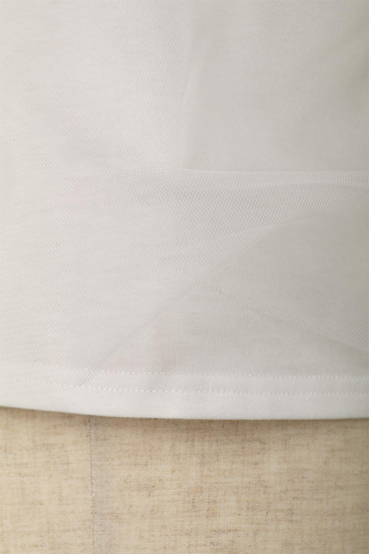 Slit-In-ShoulderFauxLayeredTop肩スリット・チュールレイヤードTシャツ大人カジュアルに最適な海外ファッションのothers(その他インポートアイテム)のトップスやカットソー。チュール×スリットを施した今年らしいトップス。肌触りの良いTシャツに透け感がありシワになりにくいチュール素材をレイヤード。/main-17
