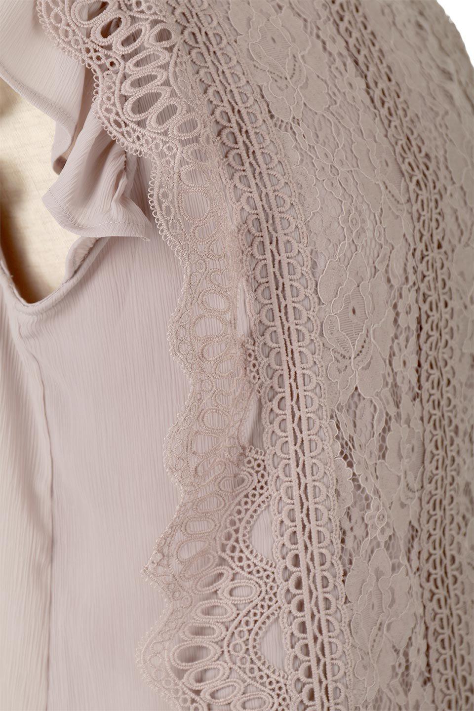 FrilledLaceFrenchSleeveBlouseフリルレース・フレンチスリーブブラウス大人カジュアルに最適な海外ファッションのothers(その他インポートアイテム)のトップスやカットソー。生地レースに2種類の繊細なケミカルレースを使用したフェミニンなブラウス。前の脇〜後身頃・袖には楊柳シフォンを使用しているので、さらりと着心地も良く、肩先の隠れるフレンチスリーブで着用しやすい1着です。/main-21