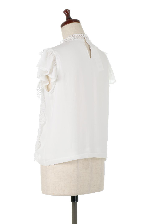 FrilledLaceFrenchSleeveBlouseフリルレース・フレンチスリーブブラウス大人カジュアルに最適な海外ファッションのothers(その他インポートアイテム)のトップスやカットソー。生地レースに2種類の繊細なケミカルレースを使用したフェミニンなブラウス。前の脇〜後身頃・袖には楊柳シフォンを使用しているので、さらりと着心地も良く、肩先の隠れるフレンチスリーブで着用しやすい1着です。/main-8
