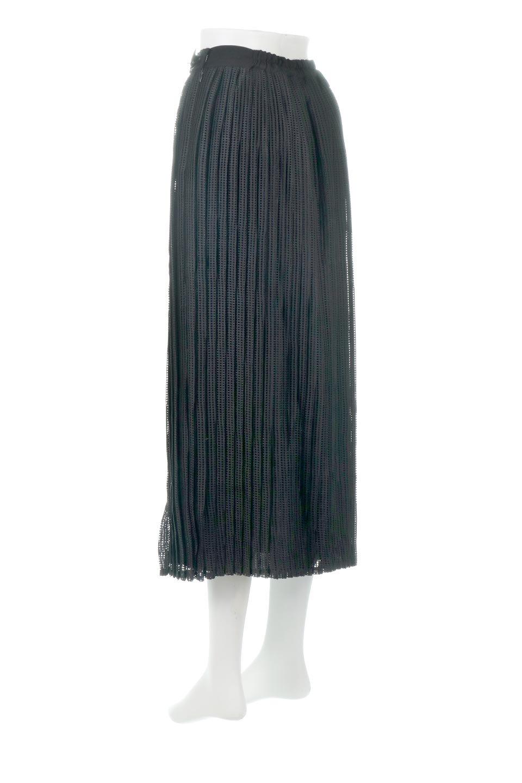 MeshPleatLayeredSkirtメッシュプリーツ・レイヤードスカート大人カジュアルに最適な海外ファッションのothers(その他インポートアイテム)のボトムやスカート。スタイリングのメインになるデザインスカート。繊細なメッシュ素材を使用し、立体的なプリーツが織りなす華やかなスカートです。/main-14