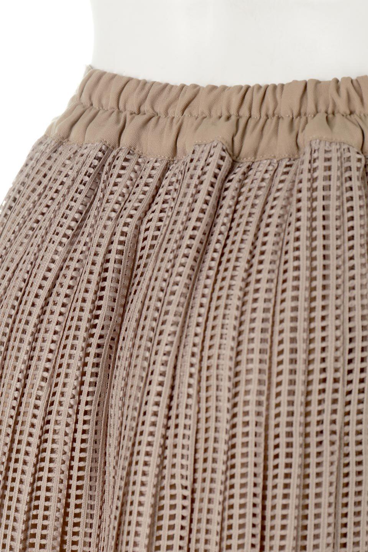 MeshPleatLayeredSkirtメッシュプリーツ・レイヤードスカート大人カジュアルに最適な海外ファッションのothers(その他インポートアイテム)のボトムやスカート。スタイリングのメインになるデザインスカート。繊細なメッシュ素材を使用し、立体的なプリーツが織りなす華やかなスカートです。/main-17