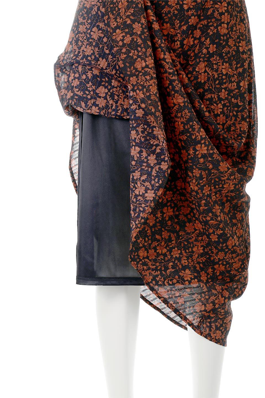 FloralPrintedMermaidSkirt花柄切り替え・マーメイドスカート大人カジュアルに最適な海外ファッションのothers(その他インポートアイテム)のボトムやスカート。エレガントで女性らしいマーメイドラインの花柄スカート。全体的にIラインながら途中から切り替えが入っており、裾部分はフレアに。/main-10