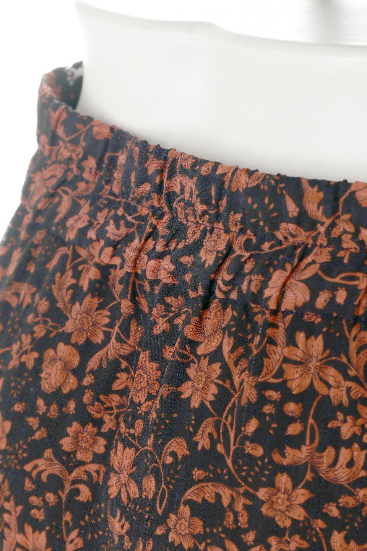 FloralPrintedMermaidSkirt花柄切り替え・マーメイドスカート大人カジュアルに最適な海外ファッションのothers(その他インポートアイテム)のボトムやスカート。エレガントで女性らしいマーメイドラインの花柄スカート。全体的にIラインながら途中から切り替えが入っており、裾部分はフレアに。/main-7