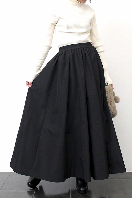 TaffetafabricMaxiFlareSkirtワイドフレア・タフタスカート大人カジュアルに最適な海外ファッションのothers(その他インポートアイテム)のボトムやスカート。上品で控えめな光沢があるタフタ素材を使用したフレアスカート。ウエストから広がるワイドなシルエットで、トップスのボリューム次第で様々な着回しが楽しめます。/main-26