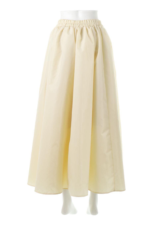 TaffetafabricMaxiFlareSkirtワイドフレア・タフタスカート大人カジュアルに最適な海外ファッションのothers(その他インポートアイテム)のボトムやスカート。上品で控えめな光沢があるタフタ素材を使用したフレアスカート。ウエストから広がるワイドなシルエットで、トップスのボリューム次第で様々な着回しが楽しめます。/main-9
