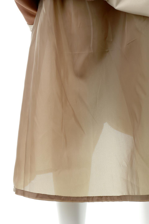 EcoSuedePanelSkirtフェイクスウェード・切り替えスカート大人カジュアルに最適な海外ファッションのothers(その他インポートアイテム)のボトムやスカート。絶妙なカラーリングが目を引くフェイクスウェードの配色ロングスカート。秋冬に欲しくなる色を全て使ったような合わせやすいアイテム。/main-22