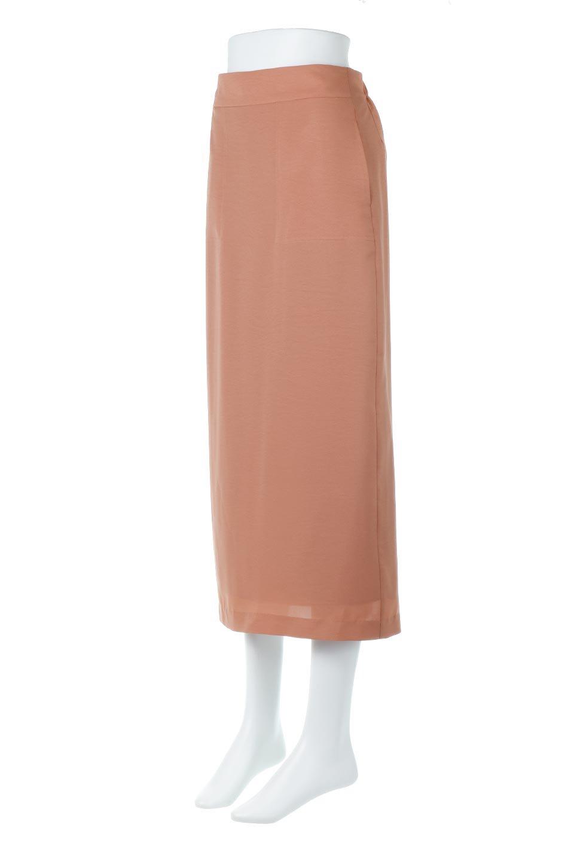 WashableLongNarrowSkirt洗える・ロングナロースカート大人カジュアルに最適な海外ファッションのothers(その他インポートアイテム)のボトムやスカート。お手入れ簡単サラサラ生地のナローシルエットスカート。タイト過ぎない細身のシルエットでスラリと身長が伸びたように見せてくれます。/main-1