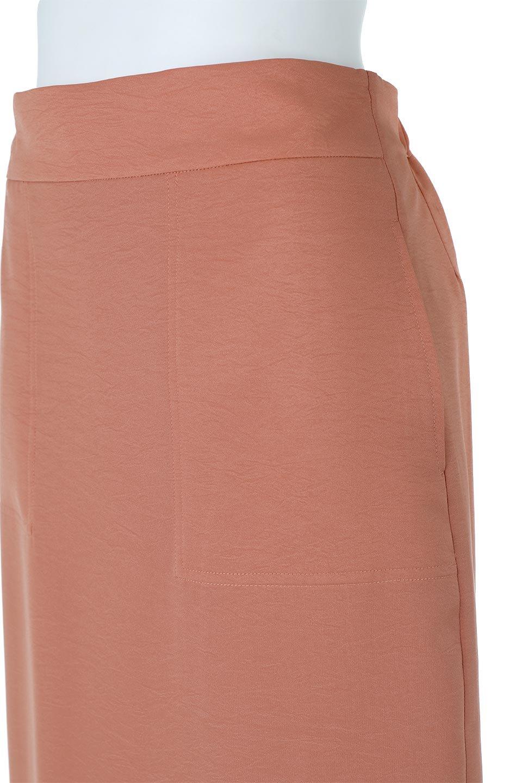 WashableLongNarrowSkirt洗える・ロングナロースカート大人カジュアルに最適な海外ファッションのothers(その他インポートアイテム)のボトムやスカート。お手入れ簡単サラサラ生地のナローシルエットスカート。タイト過ぎない細身のシルエットでスラリと身長が伸びたように見せてくれます。/main-11
