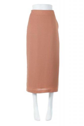 Washable Long Narrow Skirt 洗える・ロングナロースカート / 大人カジュアルに最適な海外ファッションが得意な福島市のセレクトショップbloom