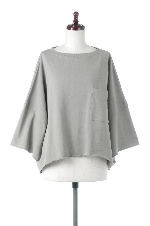 CutOffHalfSleeveBigTeeカットオフ加工・ショート丈トップス大人カジュアルに最適な海外ファッションのothers(その他インポートアイテム)のトップスやカットソー。ルーズなシルエットが魅力の5分袖カットソー。ショート丈でワイドなボックスデザインはTシャツ感覚で着るだけでこなれた雰囲気になります。