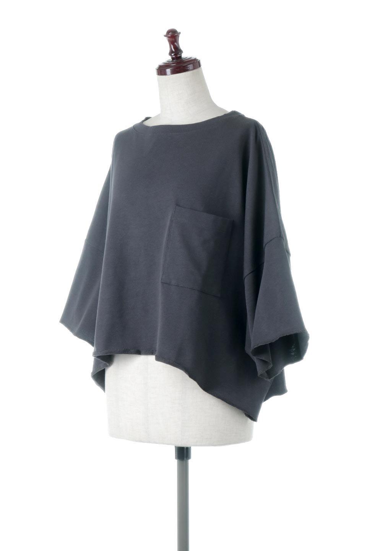 CutOffHalfSleeveBigTeeカットオフ加工・ショート丈トップス大人カジュアルに最適な海外ファッションのothers(その他インポートアイテム)のトップスやカットソー。ルーズなシルエットが魅力の5分袖カットソー。ショート丈でワイドなボックスデザインはTシャツ感覚で着るだけでこなれた雰囲気になります。/main-16