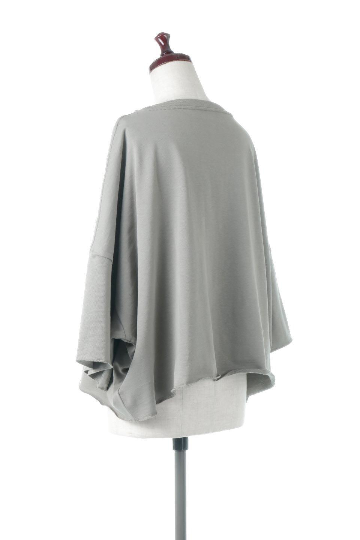 CutOffHalfSleeveBigTeeカットオフ加工・ショート丈トップス大人カジュアルに最適な海外ファッションのothers(その他インポートアイテム)のトップスやカットソー。ルーズなシルエットが魅力の5分袖カットソー。ショート丈でワイドなボックスデザインはTシャツ感覚で着るだけでこなれた雰囲気になります。/main-3