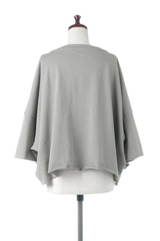 CutOffHalfSleeveBigTeeカットオフ加工・ショート丈トップス大人カジュアルに最適な海外ファッションのothers(その他インポートアイテム)のトップスやカットソー。ルーズなシルエットが魅力の5分袖カットソー。ショート丈でワイドなボックスデザインはTシャツ感覚で着るだけでこなれた雰囲気になります。/main-4