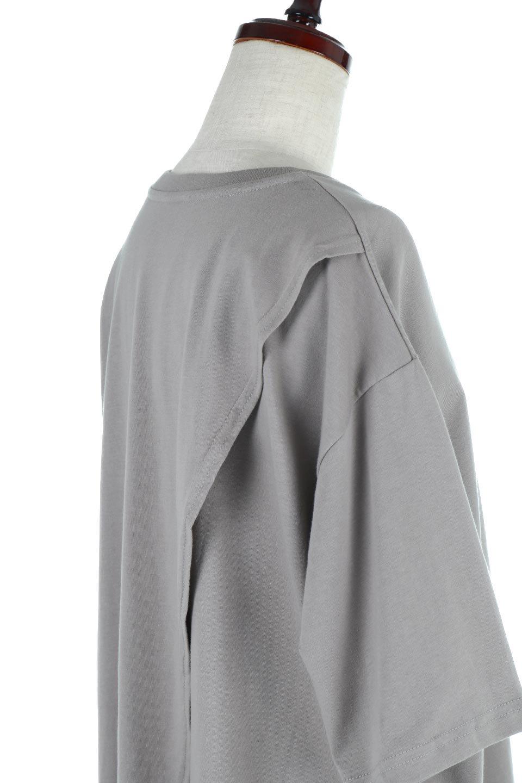 BackSlitLongTailTopバックスリット・ロングTシャツ大人カジュアルに最適な海外ファッションのothers(その他インポートアイテム)のトップスやカットソー。バックスタイルがポイントのビッグシルエットTシャツ。フロントはクルーネックのシンプルでリラックス感のあるTシャツに見えますが、背中はスリットが入ったラップデザイン。/main-21