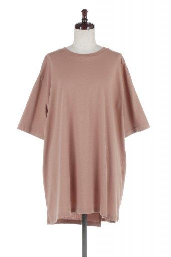 海外ファッションや大人カジュアルに最適なインポートセレクトアイテムのBack Slit Long Tail Top バックスリット・ロングTシャツ