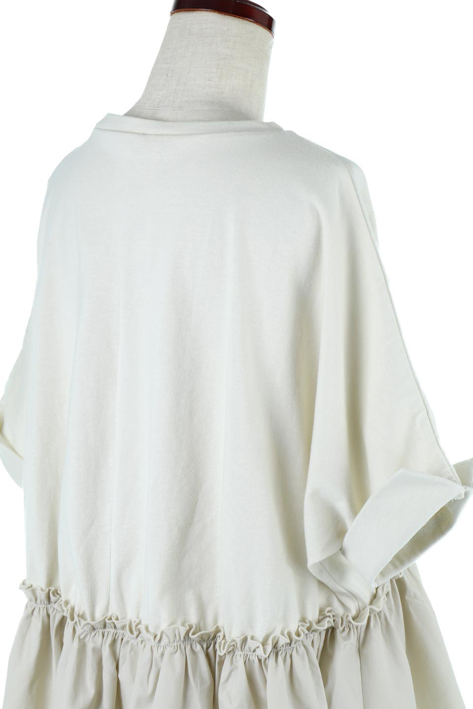 FrilledHemPanelCutTop異素材切替・フリルヘム・トップス大人カジュアルに最適な海外ファッションのothers(その他インポートアイテム)のトップスやカットソー。トップがTシャツ生地、ボトムがシャツ生地の切替がかわいいトップス。Tシャツのようにカジュアルに木回せる便利アイテムです。/main-21