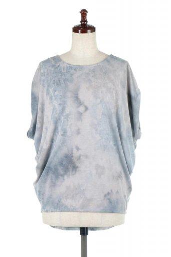 海外ファッションや大人カジュアルに最適なインポートセレクトアイテムのTie Dye Draped Top タイダイ染・ルーズTシャツ