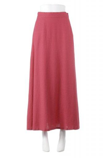 French Linen Semi Flare Skirt フレンチリネン・セミフレアスカート / 大人カジュアルに最適な海外ファッションが得意な福島市のセレクトショップbloom