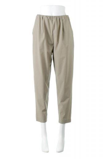 Anti-UV Cool Touch Pants 接触冷感+UV加工・テーパードパンツ / 大人カジュアルに最適な海外ファッションが得意な福島市のセレクトショップbloom