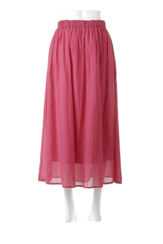 SemiSheerFlareSkirtスシボイル・フレアロングスカート大人カジュアルに最適な海外ファッションのothers(その他インポートアイテム)のボトムやスカート。ビスコース(レーヨン)とコットンのスシボイル生地を使用した発色の良いフレアスカート。スシボイルは上品な透け感と表面に若干の光沢があり、非常に人気のある素材です。/main-14