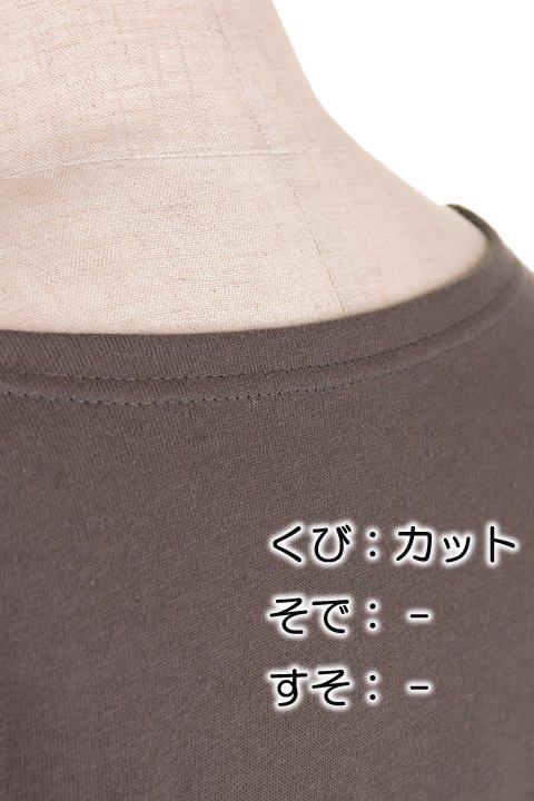 BloomAlterationService//リメイクサービス大人カジュアルに最適な海外ファッションのothers(その他インポートアイテム)のや。Tシャツ類の首袖裾を2本針の専用ミシンでリメイクします。アメリカンなバンドTなどは、良くも悪くも昔ながらのTシャツのシルエット。/main-10