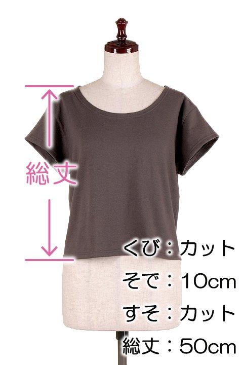 BloomAlterationService//リメイクサービス大人カジュアルに最適な海外ファッションのothers(その他インポートアイテム)のや。Tシャツ類の首袖裾を2本針の専用ミシンでリメイクします。アメリカンなバンドTなどは、良くも悪くも昔ながらのTシャツのシルエット。/main-11