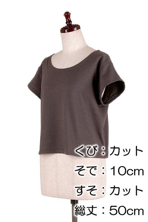 BloomAlterationService//リメイクサービス大人カジュアルに最適な海外ファッションのothers(その他インポートアイテム)のや。Tシャツ類の首袖裾を2本針の専用ミシンでリメイクします。アメリカンなバンドTなどは、良くも悪くも昔ながらのTシャツのシルエット。/main-12