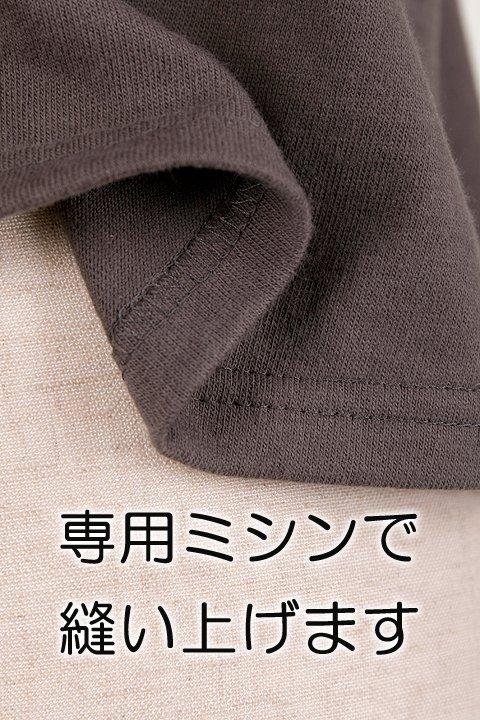 BloomAlterationService//リメイクサービス大人カジュアルに最適な海外ファッションのothers(その他インポートアイテム)のや。Tシャツ類の首袖裾を2本針の専用ミシンでリメイクします。アメリカンなバンドTなどは、良くも悪くも昔ながらのTシャツのシルエット。/main-13