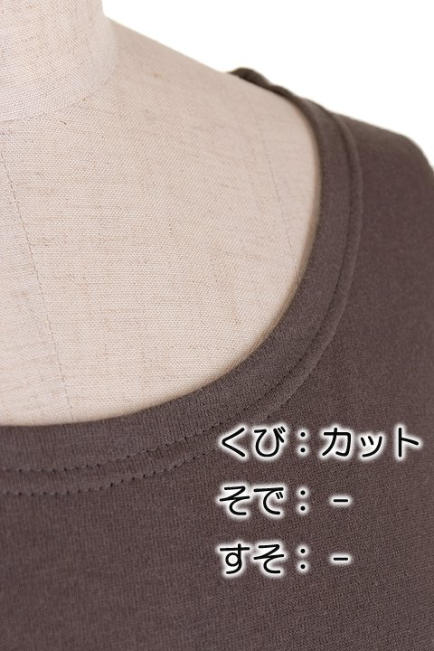 BloomAlterationService//リメイクサービス大人カジュアルに最適な海外ファッションのothers(その他インポートアイテム)のや。Tシャツ類の首袖裾を2本針の専用ミシンでリメイクします。アメリカンなバンドTなどは、良くも悪くも昔ながらのTシャツのシルエット。/main-9